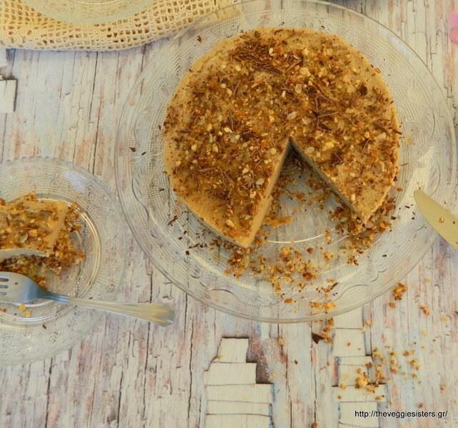 Vegan Coffee Cheesecake Recipe - Vegan Coffee Dessert